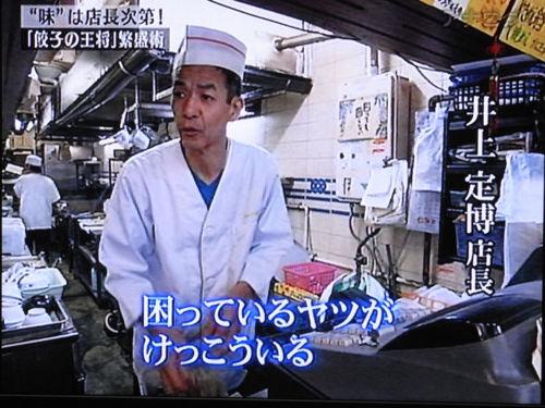 老闆幫助窮學生「洗碗30分鐘免費換1餐」,學生畢業成醫生:「老闆看病不要錢!」