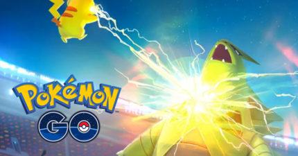 《Pokemon Go》新版本即將推出玩家們從一開始就跪求想要的「最新戰鬥功能」!