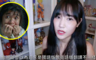 香港正妹為大家解釋這麼多年來,台灣人根本就沒看懂周星馳「廣東話梗」!網友:重看一遍才知道有多好笑