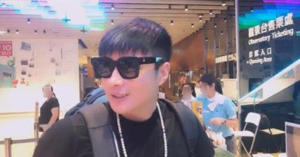 「傻B、服務不好」中國網紅大鬧101氣到報警罵人,讓數十萬中國網友上網幫罵!
