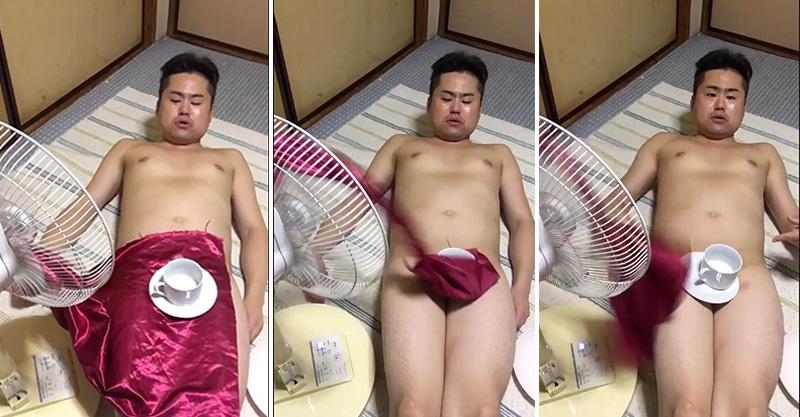 日本諧星拿自己身體當桌子,電風扇一開啟「最美風景」出現了!