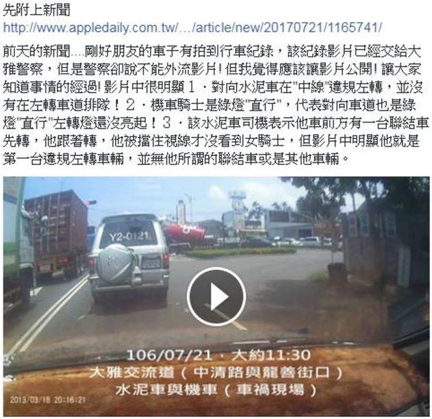 21歲女大生遭輾爆頭慘死,水泥車司機辯「貨櫃車擋住視線...」網友還原影像狠打臉!(影片)