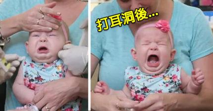 媽媽讓4個月大寶寶「打耳洞」!寶寶痛苦大哭引起公憤,網友痛斥:「虐待兒童。」(影片)