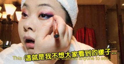 渡邊直美拍「化妝教學影片」霸氣展示痘痘素顏,超寫實「 拿出眼影盤」網友笑翻!