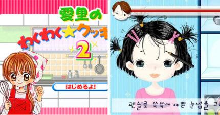 女生打的電動!11個女生小時候一定玩過的「超懷舊女性向網路小遊戲」。