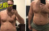 賭徒「輸光家產」暴增至111公斤,對手跟他賭3000萬「體脂減至10%」...結果半年後他「蛻變」震驚全網!