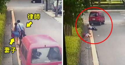 狠夫離婚官司後開車怒撞「妻子重傷律師身亡」,他稱「不小心」但畫面打臉了!