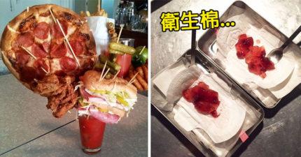 30個證明人類是最貪得無厭瘋狂生物的「超前衛創意擺盤」! #6 台灣的耶...