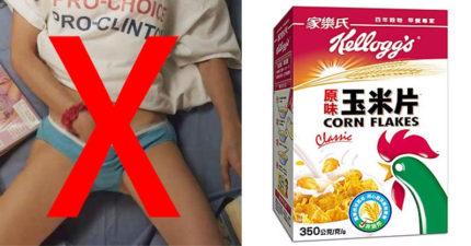 驚人歷史!「家樂氏玉米片」的發明就是為了要「消滅自.慰」!