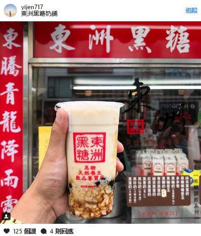 如果以後喝不到怎麼辦?5間一生一定要喝一次「台灣珍奶大比拚」!#4 台中最強珍珠。