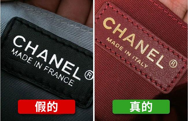 7個讓你絕對不會再受騙「輕鬆辨別品牌真偽」的方法