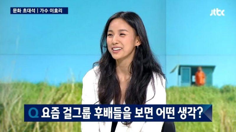 K Pop傳奇女王李孝利公開表示,現在年輕的偶像團體「太慘了!」
