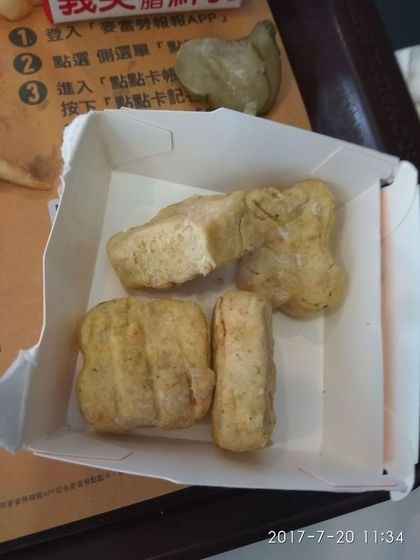 他懇求麥當勞下架一個「超難吃商品」引發網友熱議!表示:「根本不像食物...」
