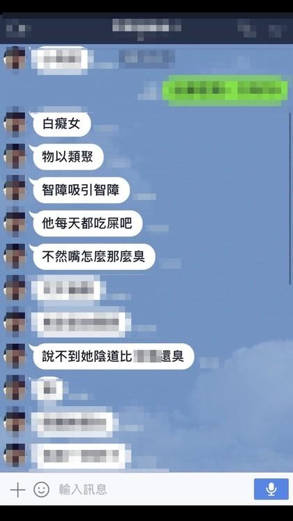 知名正妹網紅爆「陰道很臭」!前男友:「她每天都吃屎」女怒提告!