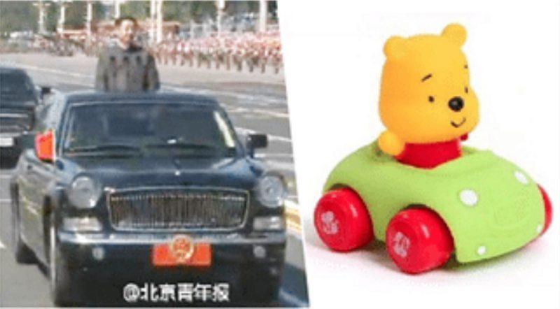 可愛無害的小熊維尼在中國慘被封殺,因為在「取笑他」!