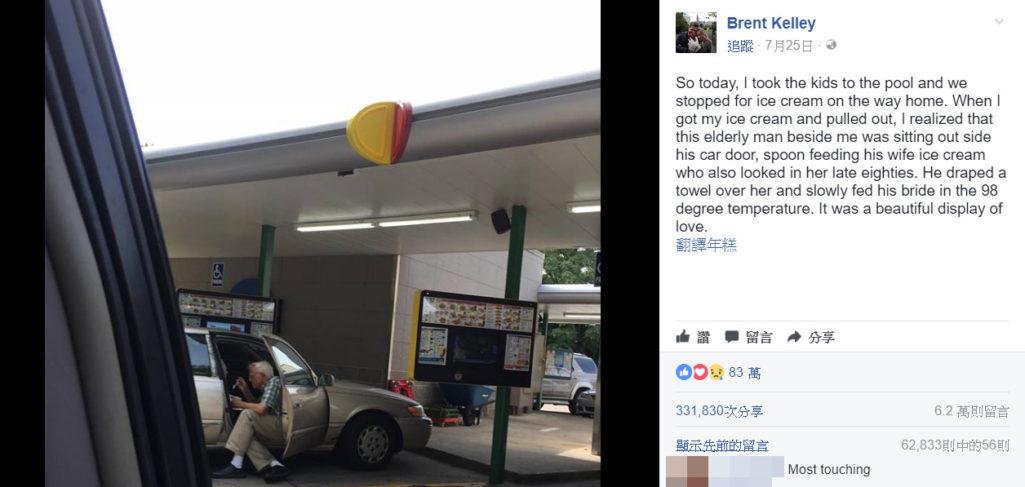 37度烈日老爺爺「買冰淇淋卻不吃」縮在車門邊餵「她」,車內一看88萬網友視線瞬間模糊…