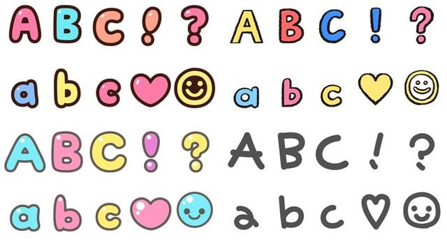 LINE全新功能上線!「4款免費繽紛字母符號」任你混搭!