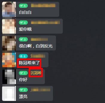 開直播卻出現「陳冠希」,阿嬌瞬間尷尬「哽咽不語」惹心疼!