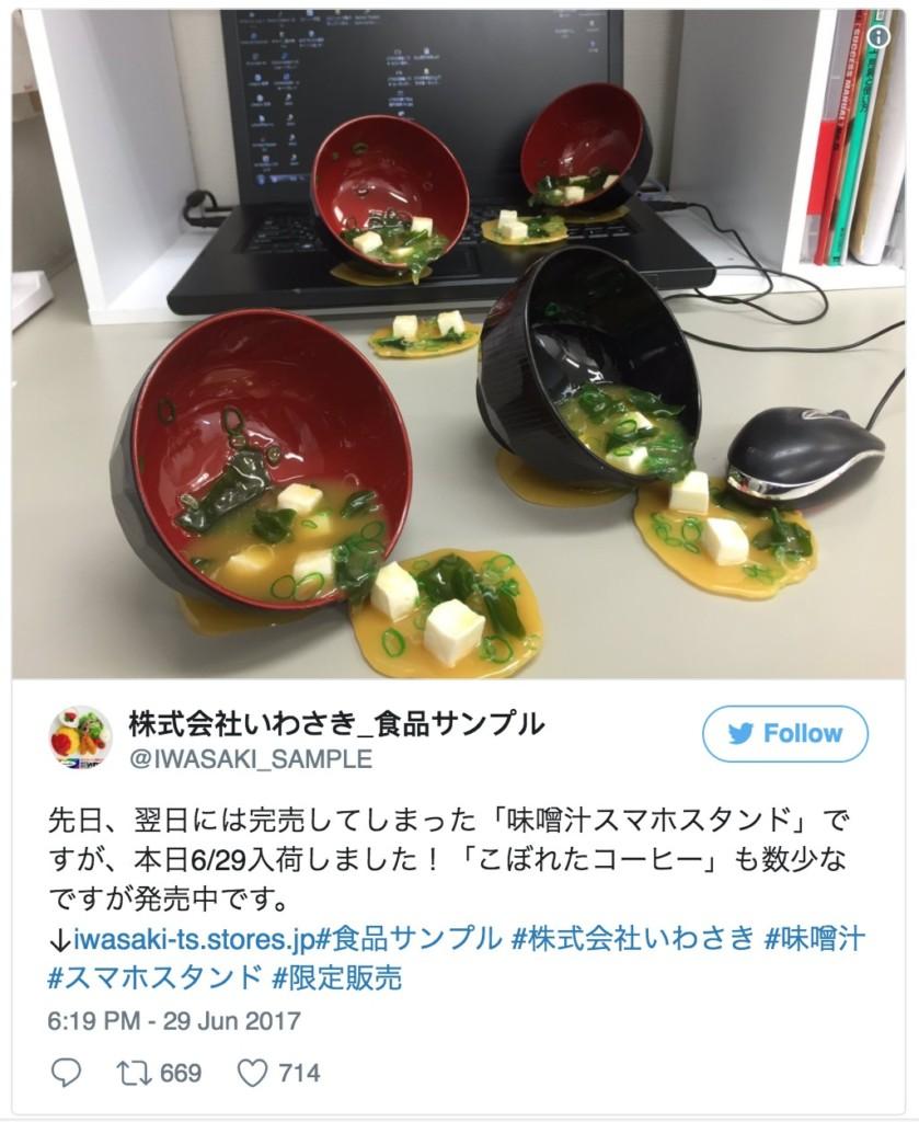 日本最奇特的超真實「打翻的味噌湯」手機架,手機一架上去被瘋狂掃光!