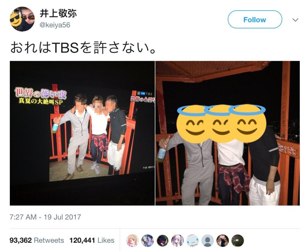 日本靈異節目公布超詭異「幽靈照」,沒想到鬧到「女鬼本尊」生氣了...