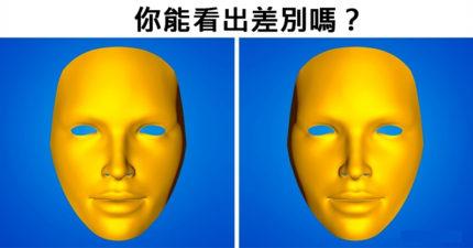 你的大腦有你想像中好嗎?「2心理測驗」只有精神分裂症者和天才能夠答對!