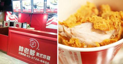 爆紅美式炸雞「胖老爹」強壓肯德基,店員透露「3大獨家美味祕訣」一吃就停不下來!