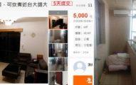 台北月租5000「最狂高採光陽台雅房」還有冷氣!租客:「環境不錯」