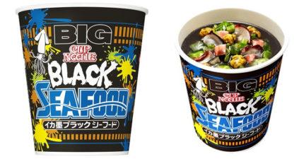 日本「濃郁黑泡麵」隆重登場!一打開「超豐富驚喜食材」讓你忍不住把錢掏出來!