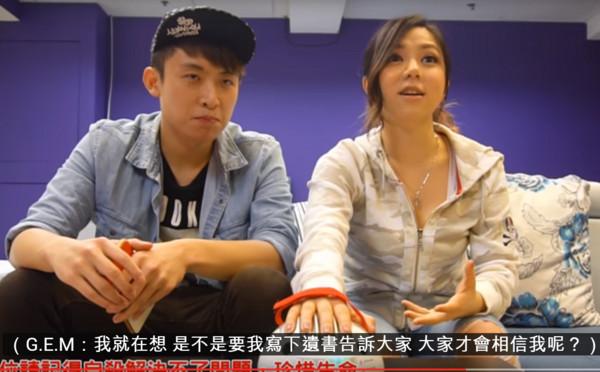 鄧紫棋自爆因網路霸凌「很多次想自殺」,她說:「要我寫遺書大家才相信?」(影片)