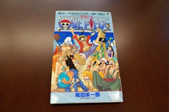 人氣動漫《航海王》慶祝20週年,正式宣布會讓美國開拍「真人版影集」!