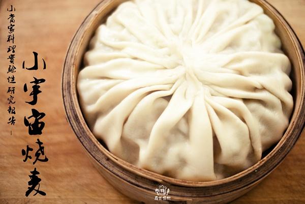 24道超強網友將「《中華一番》小當家料理現實化」的3次元菜色
