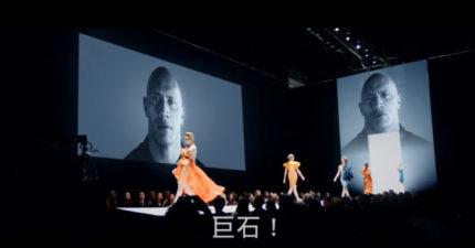 巨石強森最新時尚品牌?超猛人生讓人太羨慕了!