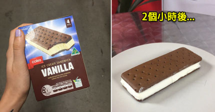 熱門冰淇淋三明治不可告人的祕密?4天後模樣讓網友發誓不吃了!