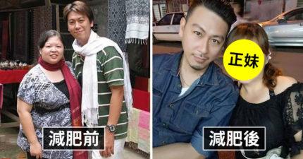 106公斤大嬸被親戚酸「再胖帥老公肯定跑」,怒減肥1年「只靠1招」瘦成「大眼V臉正妹」!