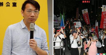 把台灣人當白痴!反年改團體讓台灣蒙羞還只說「是誤會」,立委把他們嗆爆!