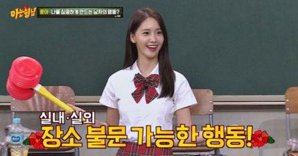 潤娥節目上坦承「男人吃飯時的小舉動」可以讓她立刻小鹿亂跳! (影片)