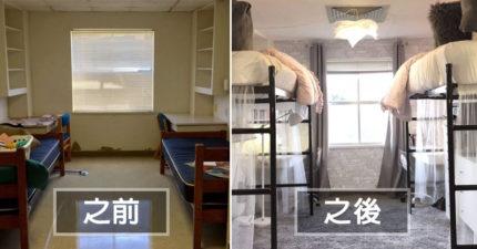 女大生搬進「沒人敢住恐怖宿舍」,花10小時7萬塊改造成「高級時尚溫馨公寓」大家都搶著當她室友!