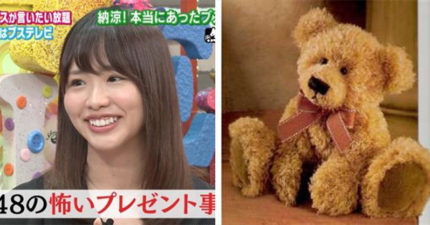 SKE48成員自爆很怕收到「粉絲送的絨毛玩具」!她透露超噁心真相:「裡面裝的是...」