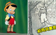 7個經典動畫片背後埋藏的「真實故事」,《風中奇緣》寶嘉康蒂是個叛徒!