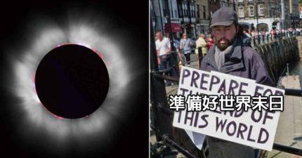 日全蝕是末日徵兆!數學家:9月23日地球會被「太陽系的它」完全摧毀!他:出現了33次