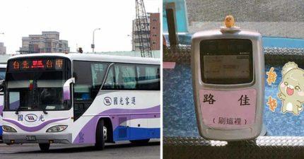 司機貼心提醒乘客「路佳」,網友愣住笑噴:「路佳是哪位?!」