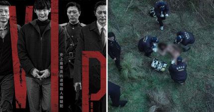 殘忍到變18禁!李鍾碩首次飾演「連續殺人犯」,《V.I.P.》殘忍棄全裸女屍還冷笑!(預告片)