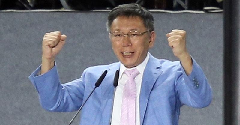 柯P世大運閉幕致詞,超大器:特別感謝前市長郝龍斌成功申辦世大運 (致詞影片)