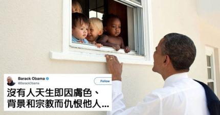 白人衝突釀3死35傷,歐巴馬20字回應:「沒有人天生...」成史上最多讚推文!川普PO文輸一大半...