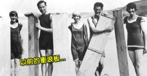 21張會讓學校把課本燒掉的「超震撼歷史事件」記錄照!#6 1960年的女生正翻!