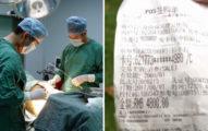 原本才4500元!割包皮到一半醫師趁他下體插管「臨時加4.5萬」!最後只完成70%讓他崩潰了...