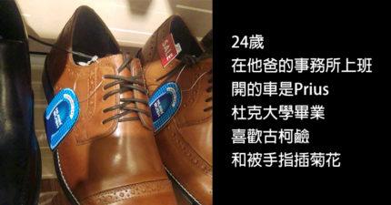20個比星座準還神準「從穿鞋品味看穿你」精闢分析。