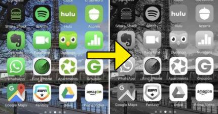 19個不會用的話乾脆換到Android的「發揮iPhone 100%攻力」超強大功能。