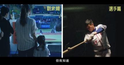 超狂鍵盤柯南!世大運影片「挖出彩蛋」,「33秒播出瞬間」讓網友激動哭了...(影片)