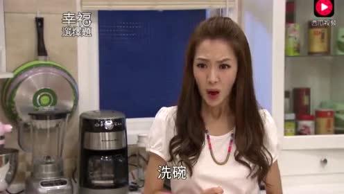 去男友家要不要洗碗?她交往4年後悔死...網相挺:一開始別洗碗